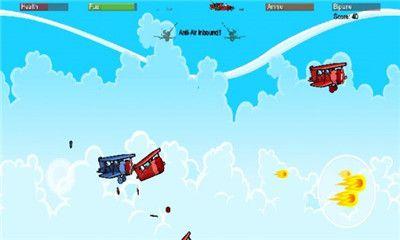 飞机突袭2游戏