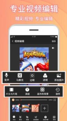 理想录屏大师app官方版图片1