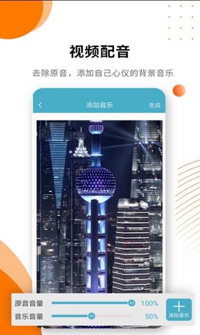 视频字幕添加器下载官网图片1