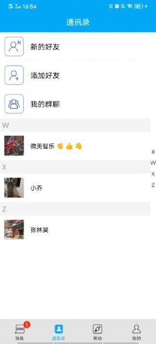 同游多app官方版图片1