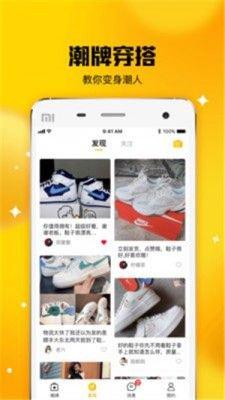 唐租app安卓版图片1
