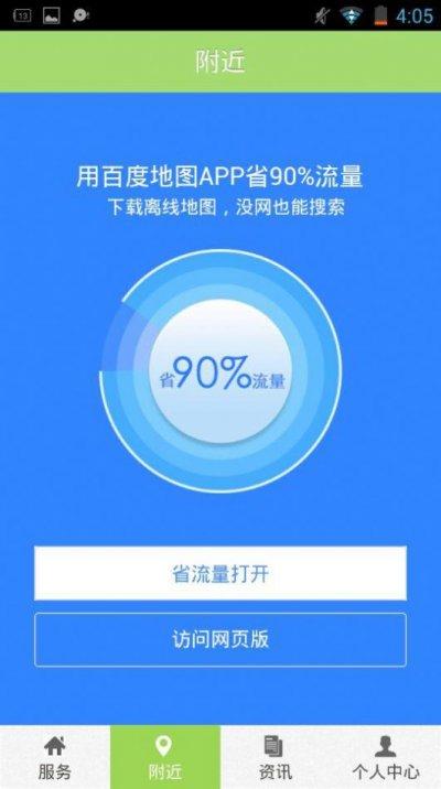 上海旅游节2020 app官方版图片1