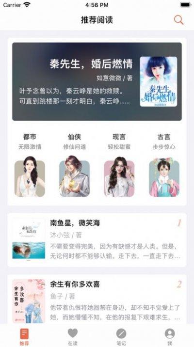 一角园app官网版图片1