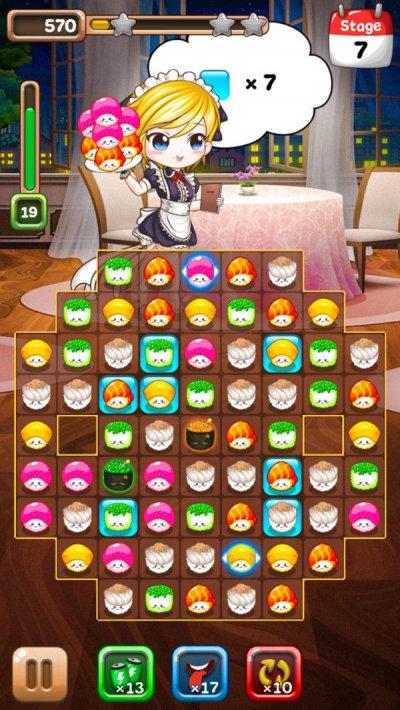 儿童寿司消消乐游戏安卓版图片1